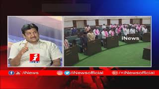 Debate on Telangana's Vote On Budget 2019- 20 | TRS Vs Congress | Part-1 | iNews - INEWS