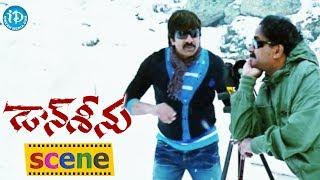 Don Seenu Movie Scenes - Ali Mocking Venu Madhav || Shriya Saran || Sayaji Shinde - IDREAMMOVIES