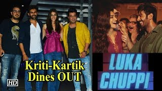 "Kriti - Kartik Dines OUT with ""Luka Chhupi"" team - IANSLIVE"