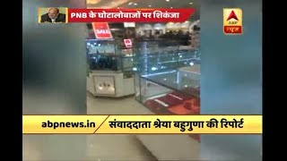 PNB Fraud: ED raids Nirvana Jewels' showroom in Vasant Kunj mall, Delhi - ABPNEWSTV