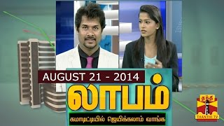 Laabam 21-08-2014 Thanthi TV Show