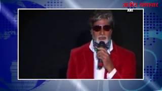 अमिताभ बच्चन के ट्विटर पर हुए 2 करोड़ 80 लाख फॉलोअर