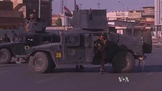 US Not Taking Sides in Iraqi-Kurdish Skirmishes - VOAVIDEO
