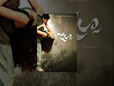 Jalsa: Full movie