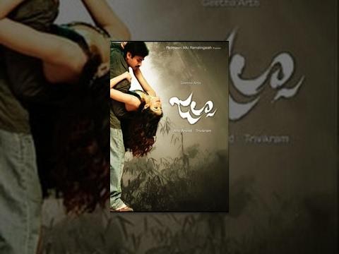 Jalsa: Full movie