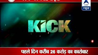 ABP News special l Will Salman's latest release get Rs 100 crore 'Kick' on this Eid? - ABPNEWSTV