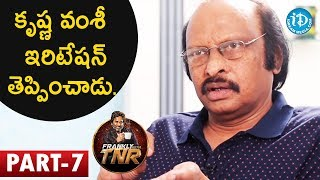 Siva Nageswara Rao Exclusive Interview Part #7 || Frankly With TNR || Talking Movies With iDream - IDREAMMOVIES