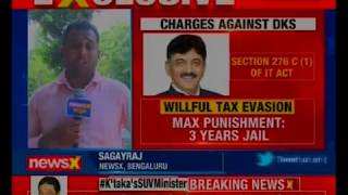 I-T department files fresh case against DKS; currently out on bail in other cases - NEWSXLIVE