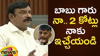 BJP MLA Vishnu Kumar Raju Demands 2 Crores Fund For His Constituency People From AP Govt |Mango News - MANGONEWS