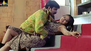 Vikramarkudu Movie Scenes | Ravi Teja with Anushka Shetty | Telugu Movie Scenes | SS Rajamouli - SRIBALAJIMOVIES