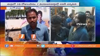 Report On Pawan Kalyan Starts Janasena Praja Porata Yatra In West Godavari | iNews - INEWS