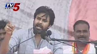 KCR doesn't Have Responsibility on Telangana - Pawan Kalyan - TV5NEWSCHANNEL