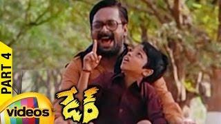 Dare Telugu Full Movie HD | Jeeva | Anjali | Karunas | Kattradhu Thamizh Tamil | Part 4 - MANGOVIDEOS