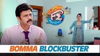 F2 Comedy Scenes 7 - Sankranthi Blockbuster  - Venkatesh, Varun Tej, Tamannaah, Mehreen - DILRAJU