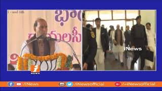Rajnath Singh Alleges TDP Govt Won't Cooperate For Steel Plant In Kadapa | iNews - INEWS