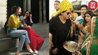 Virat–Anushka Chill At Same Location In New York | SRK Gets A Rajputana Welcome In Rajasthan - ZOOMDEKHO