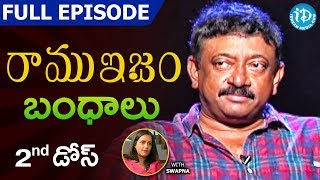 RGV Talks About Relations (బంధాలు)  - Full Episode | Ramuism 2nd Dose | #Ramuism | Telugu - IDREAMMOVIES