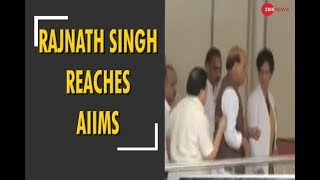 Home Minister Rajnath Singh reaches AIIMS to check on former prime minister's health - ZEENEWS