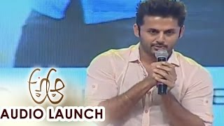 Nithin Extraordinary Speech at A Aa Audio Launch || Nithiin, Samantha, Trivikram - ADITYAMUSIC
