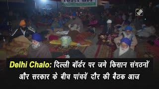 video : कृषि कानूनों के खिलाफ किसानों का आंदोलन दसवें दिन में प्रवेश