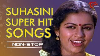 Suhasini Super Hit Songs Video Jukebox | Birthday Special | TeluguOne - TELUGUONE