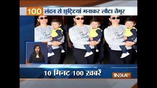 News 100 | July 17, 2018 - INDIATV