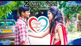 Heart Beat -A Cute Love Story | Telugu Latest shortfilm 2019 - YOUTUBE