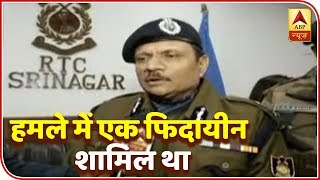 Only one Fedayeen was involved in the attack: CRPF DG RR Bhatnagar - ABPNEWSTV