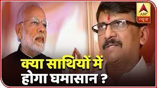 If BJP wins less seats than 2014, then NDA will decide PM's name: Sanjay Raut - ABPNEWSTV