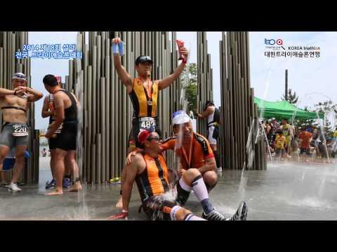2014 제18회 설악 전국 트라이애슬론대회 영상