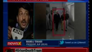 Bawana Fire case: Factory owner Manoj Jain arrested; sent to 1 day custody - NEWSXLIVE