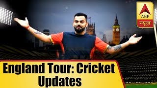 Team India Captain Virat Kohli Suggests Team To Treat England Series As A Home Series | ABP News - ABPNEWSTV
