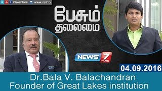 "Paesum Thalaimai 04-09-2016 "" Dr.Bala V. Balachandran – Founder of Great Lakes institution"" – News7 Tamil Show"