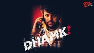 DHAMKI | Latest Telugu Short Film 2019 | By Sarika Sree Kamal | TeluguOne - TELUGUONE