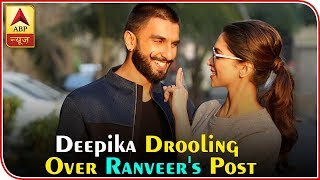 Deepika Padukone Drools Over Boyfriend Ranveer Singh's Latest Instagram Post | ABP News - ABPNEWSTV