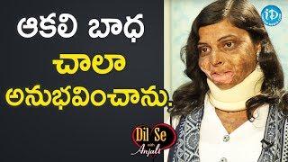 ఆకలి బాధ చాలా అనుభవించాను - Neehaari Mandali || Dil Se With Anjali - IDREAMMOVIES