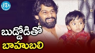 Prabhas Having Nice Time With a Kid || Family Function
