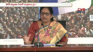 YSRCP Leader Vasireddy Padma Sensational Comments on AP CM Chandrababu | CVR News - CVRNEWSOFFICIAL
