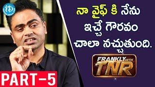 Maharshi Director Vamsi Paidipally Exclusive Interview Part #5 || Frankly With TNR - IDREAMMOVIES