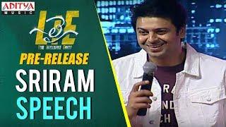 Sriram Speech @ Lie Movie Pre Release || Lie Movie || Nithiin, Megha Akash || Mani Sharma - ADITYAMUSIC
