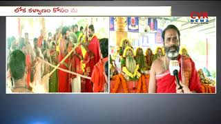 మహా సుదర్శన పూర్వక సౌర యాగం |TTD Veda Scholars Participated in Purnahuti Program|Hyderabad|Muchintal - CVRNEWSOFFICIAL