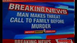 Jharkhand: Man makes murder plan on social media - NEWSXLIVE