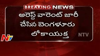 Lokayukta Issues Arrest Warrant against to Gali Janardhan Reddy in Bangalore