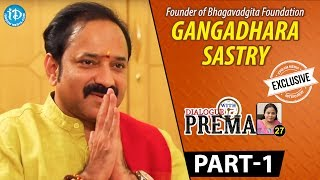 L V Gangadhara Sastry Exclusive Interview PART 1 || Dialogue With Prema || Celebration Of Life - IDREAMMOVIES