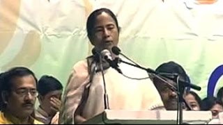 Centre stage-managed Burdwan blast to trigger riots in Bengal, claims Mamata Banerjee - NDTV