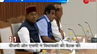 Morning Breaking: NDA ministers meeting took place at UP CM's residence - ZEENEWS