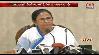 West Bengal CM Mamata Banerjee Press Conference LIVE | CVR NEWS - CVRNEWSOFFICIAL