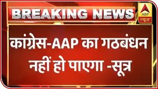 Congress, AAP likely to call off alliance in Delhi, Haryana: Sources - ABPNEWSTV