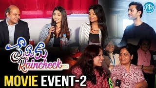 Premaku Raincheck Movie Event - 2 || Abhilash Vadada, Priya Vadlamani, Monica Tavanam - IDREAMMOVIES