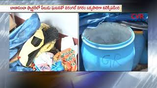 CVR Exclusive : Police Support Iillegal Fireworks in Warangal | CVR News - CVRNEWSOFFICIAL